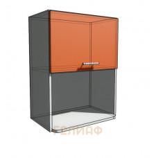 Верхний навесной шкаф 55 см с открытой полкой СВЧ (720)