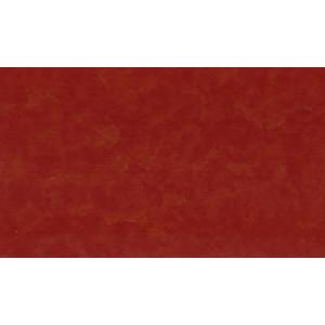 2526 Красная фантазия