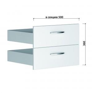 Купить ящик в секцию 500 360х500х450