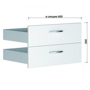 Купить ящик в секцию 600 360х600х450